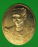 18919 เหรียญในหลวงรัชกาลที่ 9 ครบรอบ 100 ปี โรงพยาบาลจุฬาลงกรณ์ 5