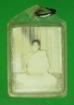 18926 รูปถ่ายไม่ทราบอาจารย์ เลี่ยมพลาสติก 3