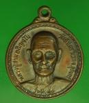 18929 เหรียญหลวงปู่สาม วัดป่าไตรวิเวก สุรินทร์ 86
