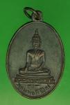 18936 เหรียญหลวงพ่อทีปังกร วัดสุขวัฒนาราม บางเลน นครปฐม ปี 2499 เนื้อทองแดงรมดำ