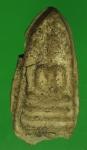 18941 พระนาคปรกกรุวัดมอญ อ่างทอง เนื้อดินผสมผง 13