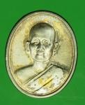 18942 เหรียญแม่ชีจันทร์ ขนนกยูง วัดพระธรรมกาย 46