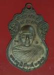 18951 เหรียญหลวงพ่อโอด วัดจันเสน ออกวัดโคกสว่าง รุ่น 1 นครสวรรค์ 40