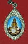 18958 ล็อกเก็ตพระพุทธโสธร วัดโสธรวรวิหาร ไม่ทราบปี 25