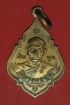 18959 เหรียญหลวงพ่อพูล วัดไผ่ล้อม นครปฐม 36