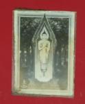 18962 รูปถ่ายพระประจำวัน หลัง ในหลวง 9 รัชกาล ไม่ทราบที่ กระจกบาง 3