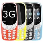 NOKIA 3310 (3G) จอใหญ่สุด แบตอึดทนนาน กว้าง 2.4 นิ้ว แบตเตอรี่มาตรฐาน 1,200 mAh