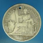 18979 เหรียญสหราชอาณาจักรอาณานิคม อินโดจีน ปี ค.ศ. 1907 เนื้อเงิน 5.1