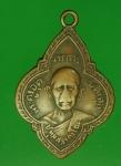 18994 เหรียญหลวงพ่อสุก วัดห้วยจรเข้ รุ่น 2 ปั 2495 เนื้อทองแดง 36