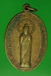 18995 เหรียญพระพุทธ วัดป่าแป้น ปี 2517 เพชรบุรี 55