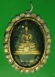 18998 เหรียญพระพุทธโสธร วัดโสธร วรวิหาร ปี 2503 ฉะเชงเทรา 25