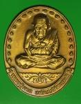 19903 เหรียญหลวงพ่อทวด วัดช้างไห้ ปี 2540 เนื้อทองแดงผิวไฟ 11