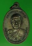 19905 เหรียญหลวงพ่อคูณ วัดบ้านไร่ ปี 2522 เนื้อทองแดง 38.1