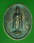 19909 เหรียญพระพุทธ คณะสงฆ์เพชรบุรี จัดสร้าง เนื้อเงิน 55