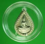 19914 เหรียญพระพุทธโสธร อัญเชิญขึ้นจากน้ำ วัดโสธรวรวิหาร 25