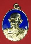 19960 เหรียญลงยา พระครูประศาธน์ยกิจ วัดท่าพานิชย์ ปราจีนบุรี 48