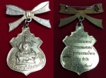 เหรียญพระพรหม อาจารย์ทองแถม ศาสตระรุจิ อาจารย์ใหญ่ในวิชาพรหมศาสตร์ ปี 2519 (ขายแ
