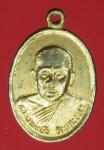 19961 เหรียญหลวงพ่อบัว วัดแสวงหา อ่างทอง ปี 2538 กระหลั่ยทอง 89