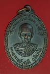 19962 เหรียญหลวงพ่อบุญมี วัดพรหมมาวาสวิหาร ชัยภูมิ เนื้อทองแดง 28