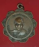 19964 เหรียญหลวงพ่อบัว วัดแสวงหา ปี 2514 อ่างทอง 89
