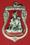 18965 เหรียญลงยา หลวงพ่อแดง ชวโน วัดตลาดนิยม บุรีรัมย์ 45
