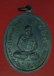 19976 เหรียญหลวงพ่อสิม วัดถ้ำผาปล่อง ออกวัดปากน้ำโพเหนือ ปี 2518 เนื้อทองแดงรมดำ