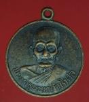 19985 เหรียญพระครูนนทกิจโกศล วัดใหม่ผดุงเขต นนทบุรี เนื้อทองแดง 41