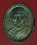 19989 เหรียญหลวงพ่อแล วัดพระทรง เพชรบุรี 55