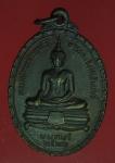 19996 เหรียญพระพุทธ วัดเเจ้งศิริสัมพันธ์ นนทบุรี ปี 2522 เนื้อทองแดง 41