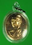 20007 เหรียญในหลวงรัชกาลที่ 9 ทรงผนวช เนื้อทองแดง เลี่ยมพลาสติกเดิม 5