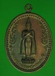 20008 เหรียญพระพุทธ คณะสงฆ์เพชรบุรี เนื้อทองแดง 55