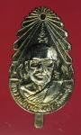 20027 แหนบหลวงพ่อฤาษีลิงดำ วัดท่าซุง อุทัยธานี กระหลั่ยทอง 91