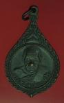 20036 เหรียญหลวงพ่อพริ้ง วัดโบสถ์โก่งธนู ลพบุรี ออกวัดวังบัว 69