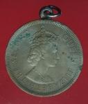 20040 เหรียญกษาปณ์ ประเทศฮองกง ปี ค.ศ. 1960 ราคาหน้าเหรียญ 1 ดอลล่าห์ 5.1