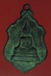 20047 เหรียญพระเจ้าทองมาก วัดคลองเจ้า สมุทรปราการ 77