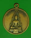 20055 เหรียญพระพุทธนิมิต วัดแสงสวรรค์ นครสวรรค์ ปี 2508 เนื้อทองแดง 40