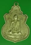 20064 เหรียญพระครูมหาโพธาภิวัฒน์ วัดต้นโพธิ์ ปราจีนบุรี ปี 2512 เนื้ออัลปาก้า 48