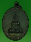 20068 เหรียญเจ้าพ่อหลักเมือง วัดโคก เพชรบุรี ปี 2518 เนื้อทองแดงรมดำ 55