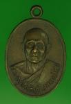 20069 เหรียญหลวงพ่อปรีชา วัดศรีตกฏ ประจวบคีรีขันธ์ 47