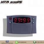 HTA-830PE เครื่องทาบบัตรควบคุมการเข้าออก