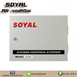 Soyal รุ่น AR-401RO16