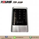 YH-238 เครื่องทาบบัตร YOUHE