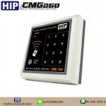 CMG260 HIP คีย์การ์ด ควบคุมการเปิดปิดประตู