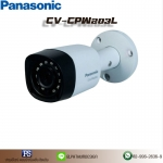 CV-CPW203L กล้องวงจรปิด Panasonic
