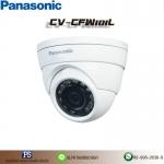 CV-CFW101L กล้องวงจรปิด Panasonic
