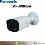 CV-CPW201L กล้องวงจรปิด ยี่ห้อ Panasonic