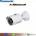 กล้องวงจรปิด Panasonic E-series Box K-EW215L03E