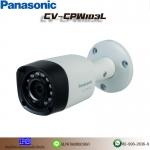 CV-CPW103L