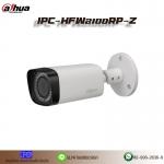 IPC-HFW2100RP-Z
