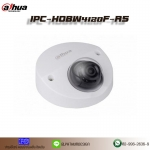 IPC-HDBW4120F-AS